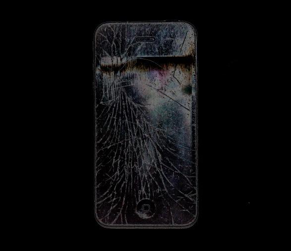 IPhoneBallardian